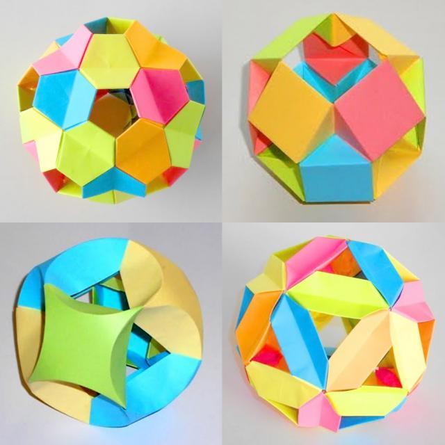 4 origami paper BALLs